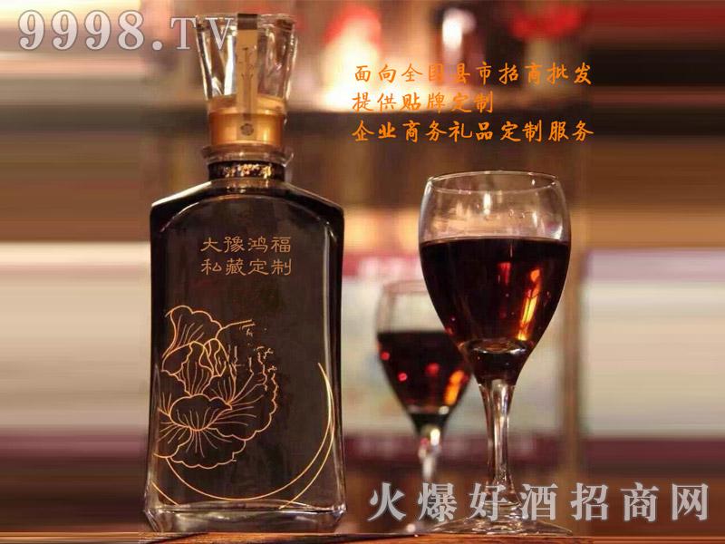大豫鸿福黄酒(私藏定制瓶装)