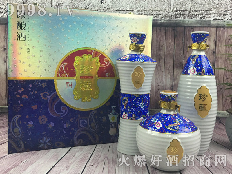 大豫鸿福黄酒(私藏定制原酿酒)