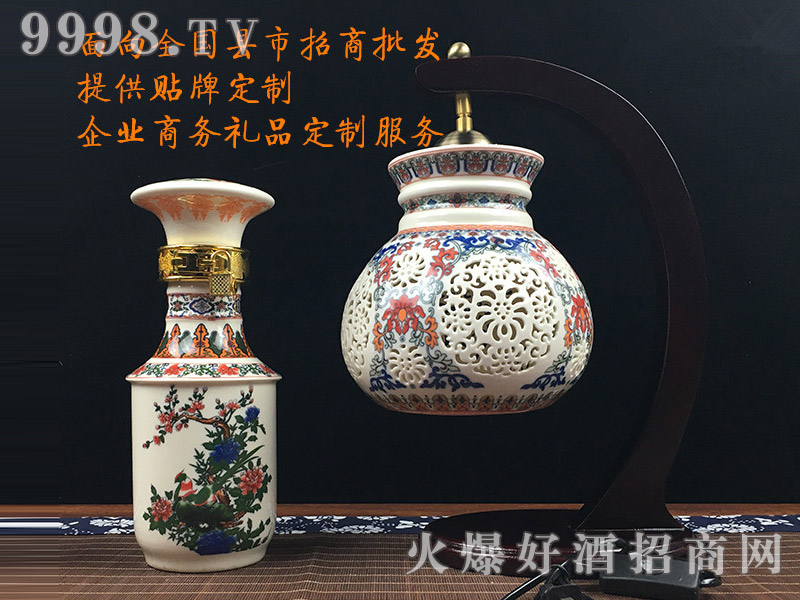 大豫鸿福黄酒(私藏定制)