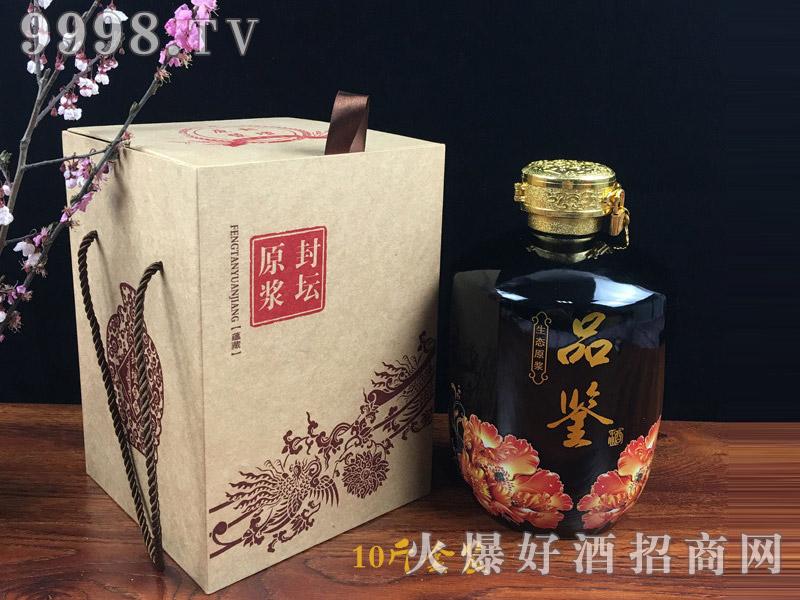 大豫鸿福黄酒(10斤私藏品鉴)