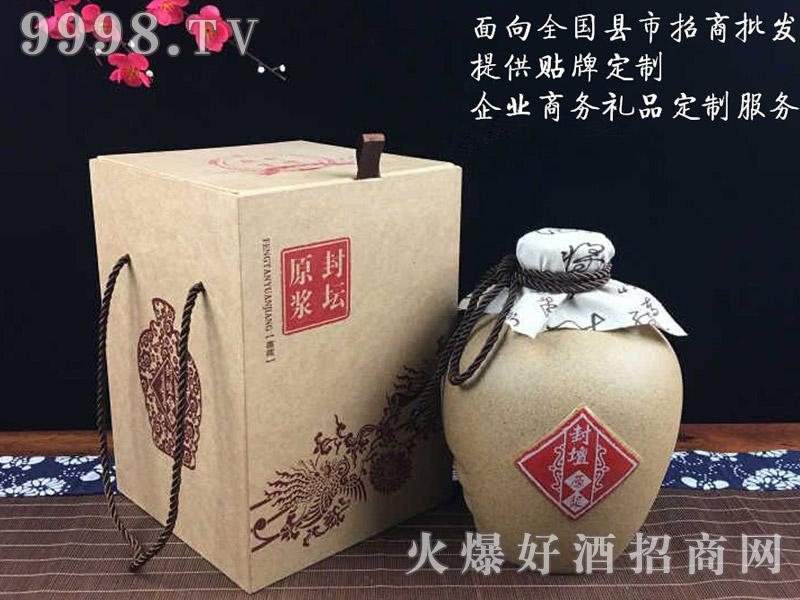 大豫鸿福黄酒(五斤四耳原浆封坛)