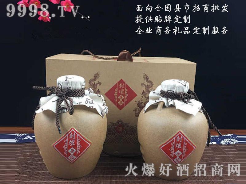 大豫鸿福黄酒(三斤四耳原浆)