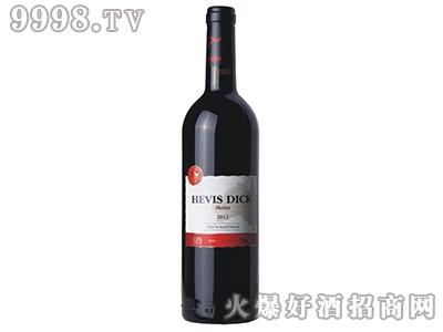 海维斯迪克红葡萄酒