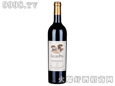 小丽朋干红葡萄酒