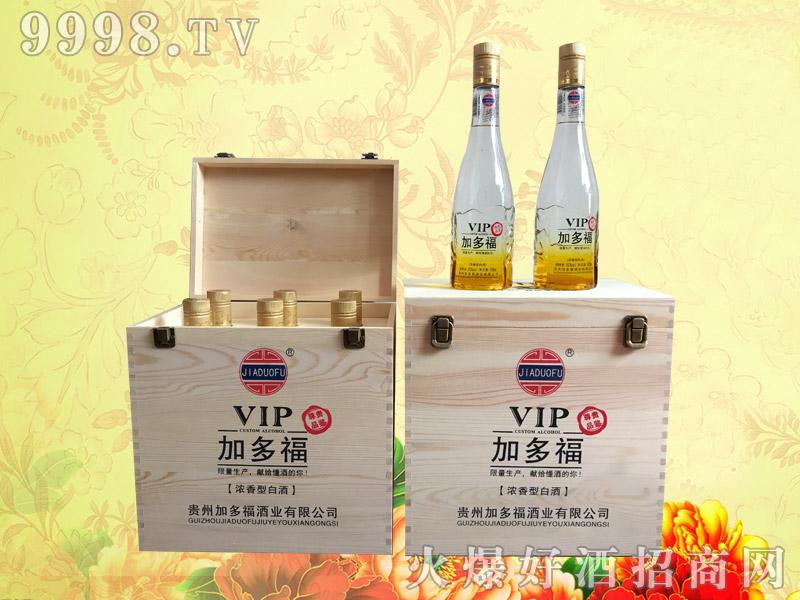 加多福vip酒