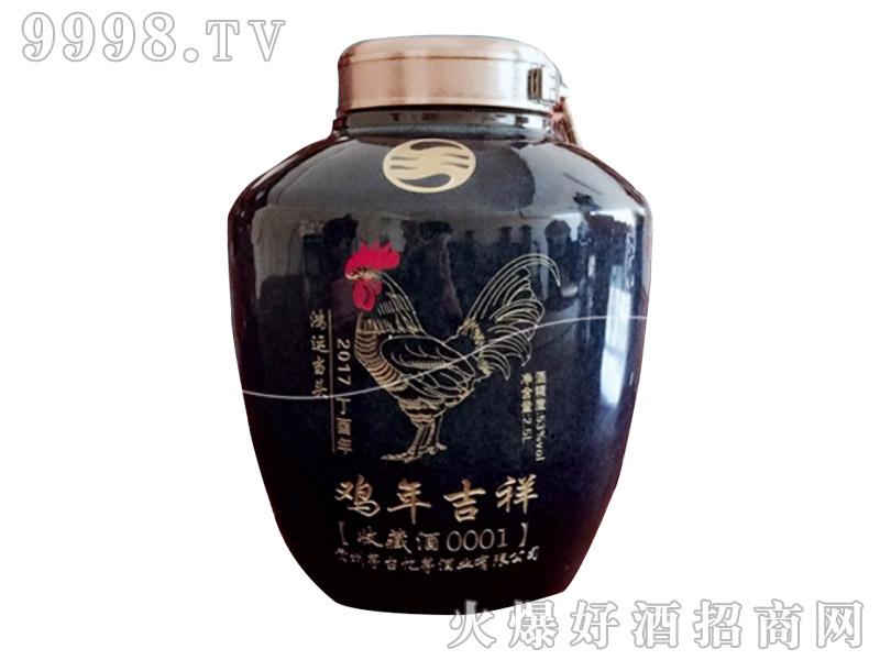 贵州茅台镇收藏酒鸡年吉祥鸿运当头2.5L