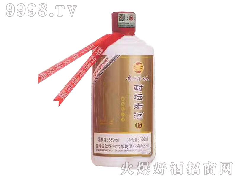 贵州茅台镇封坛老酒15
