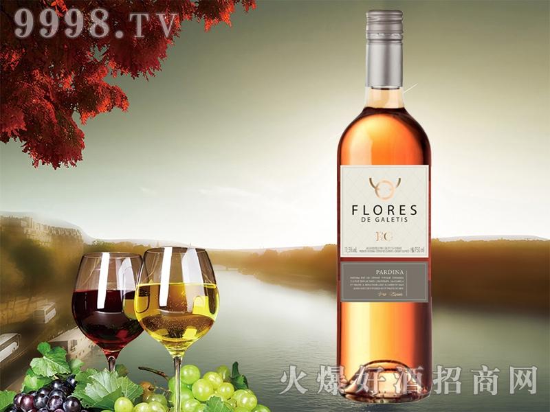 花王西拉桃红葡萄酒-红酒招商信息