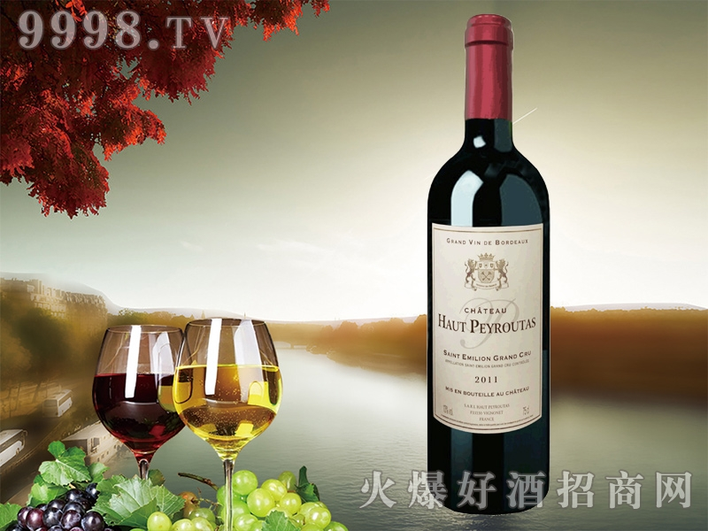 贝鲁塔干红葡萄酒-红酒招商信息