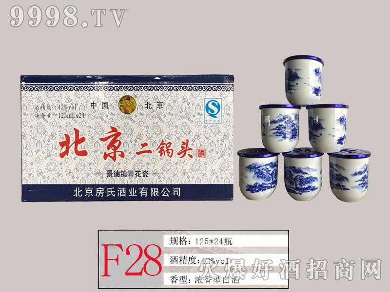 F28 北京二锅头酒景德镇青花瓷