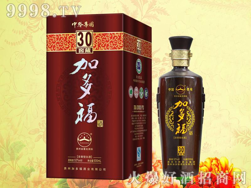 加多福酒窖藏30