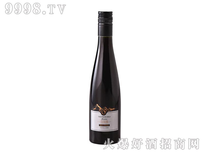 四姑娜纯酿樱桃果酒