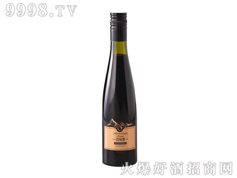 四姑娜纯酿樱桃果汁酒-红酒招商信息