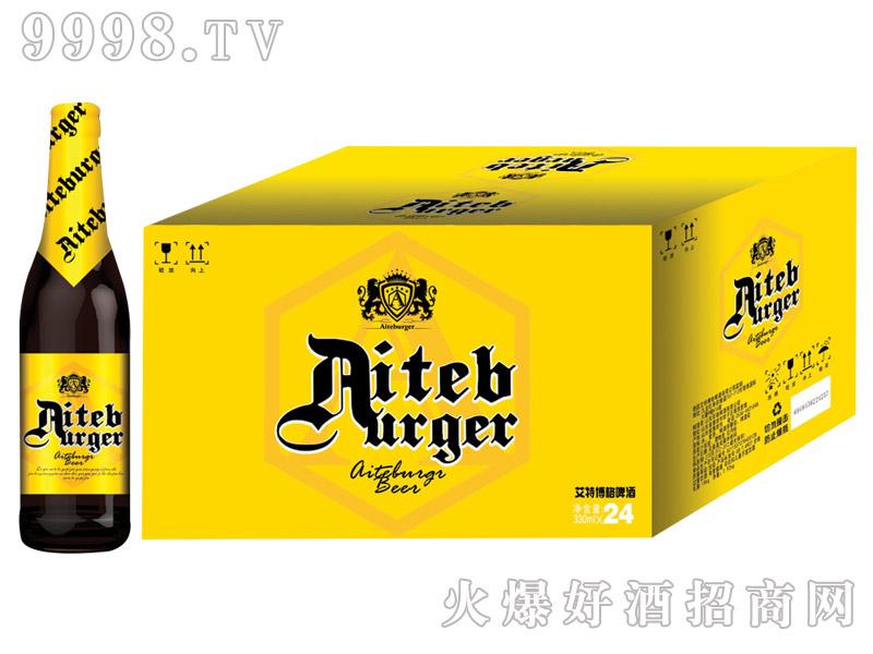 德国艾特博格瓶装330ml
