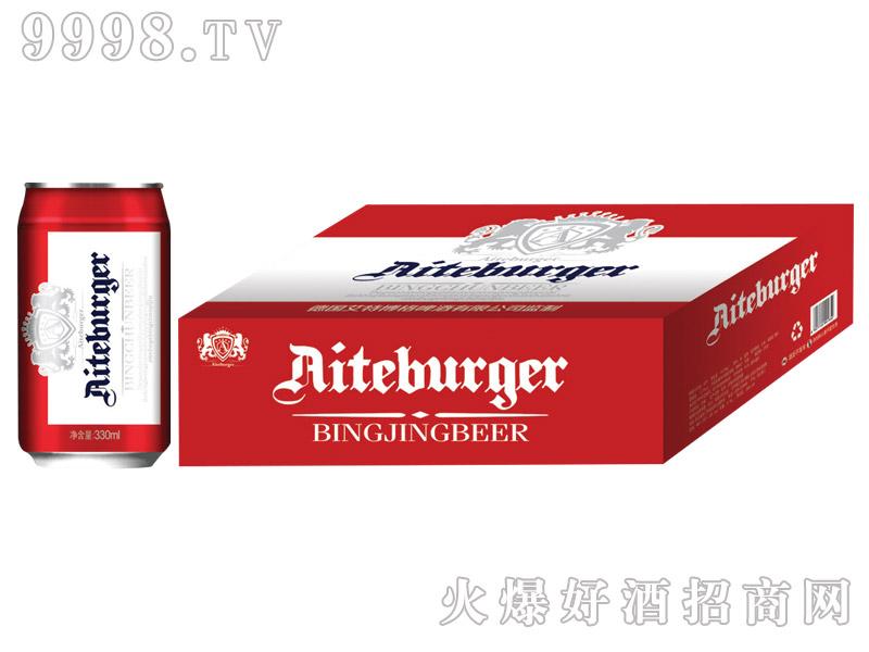德国艾特博格啤酒330ml(红罐)
