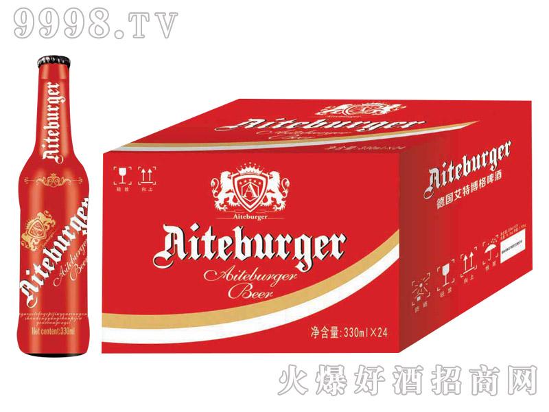德国艾特博格啤酒12度330ml