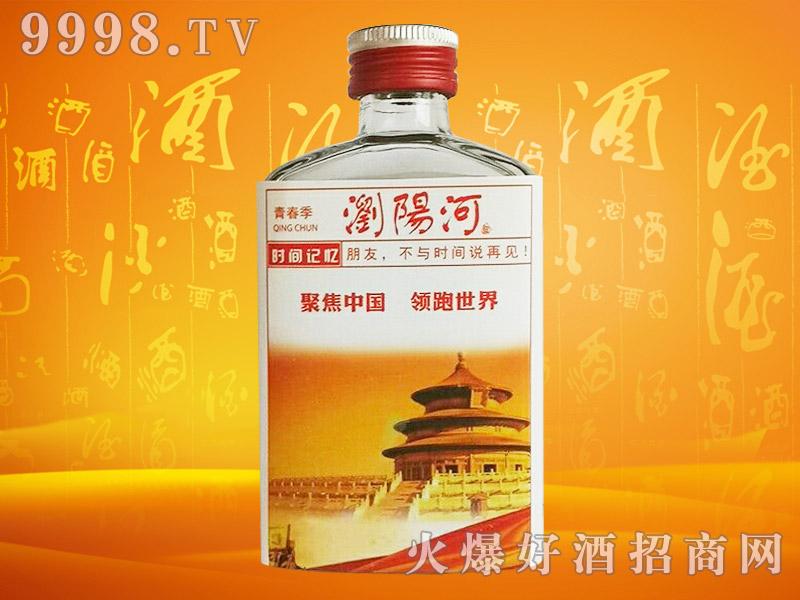 浏阳河酒时间记忆小酒青春季