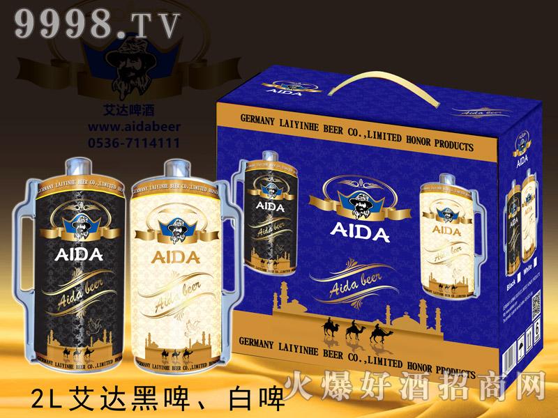 艾达2L原浆啤酒箱装