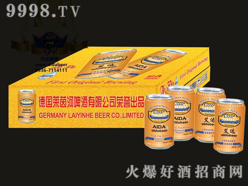 艾达啤酒11度尚品330ml箱装