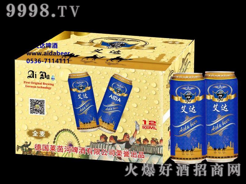 艾达啤酒11度500ml-箱装