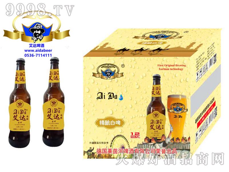 艾达啤酒精品白啤原浆箱装500ml