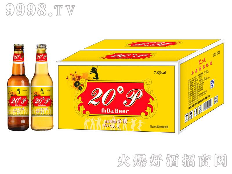 艾达啤酒20度330ml箱装