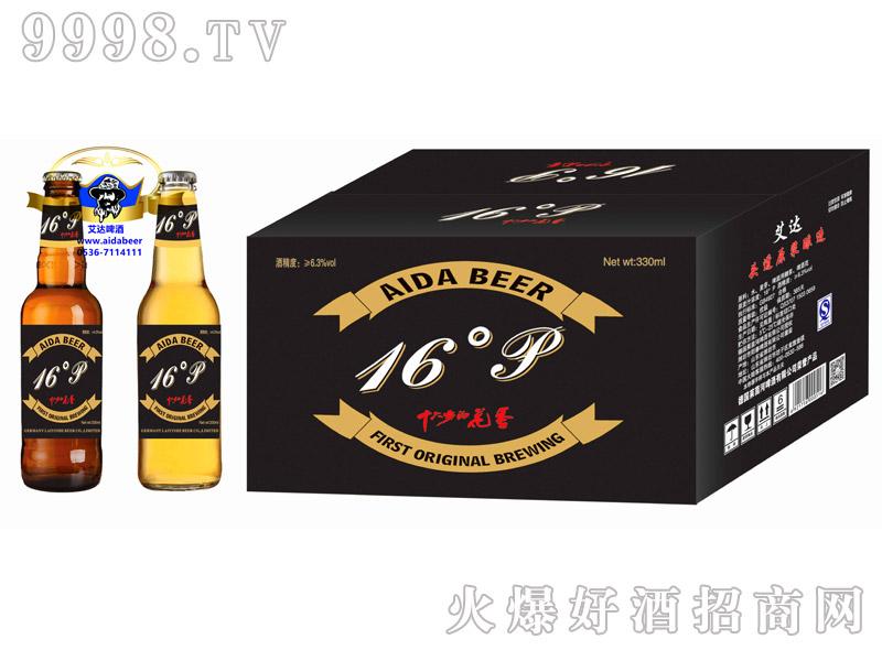 艾达啤酒16度330ml箱装