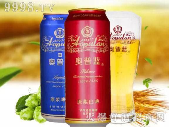 奥普蓝啤酒