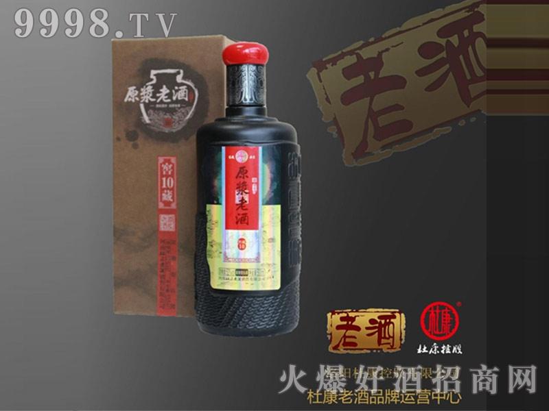 杜康原浆老酒窖藏10