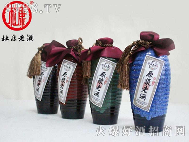 杜康原浆老酒彩陶