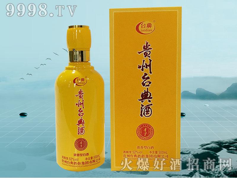 贵州台典酒-才子52°500ml