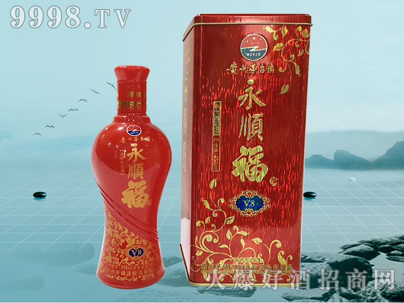 贵之春-永顺福酒V8-46°450ml