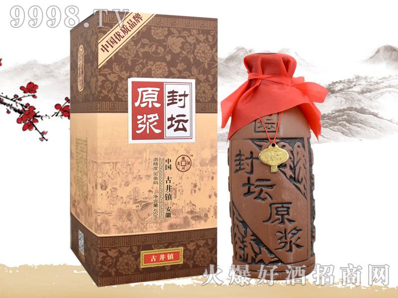 唐水坊封坛原浆酒