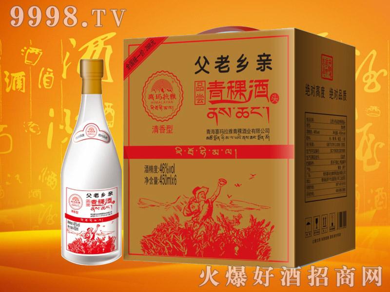 喜玛拉雅父老乡亲青稞酒46度450mlx6瓶