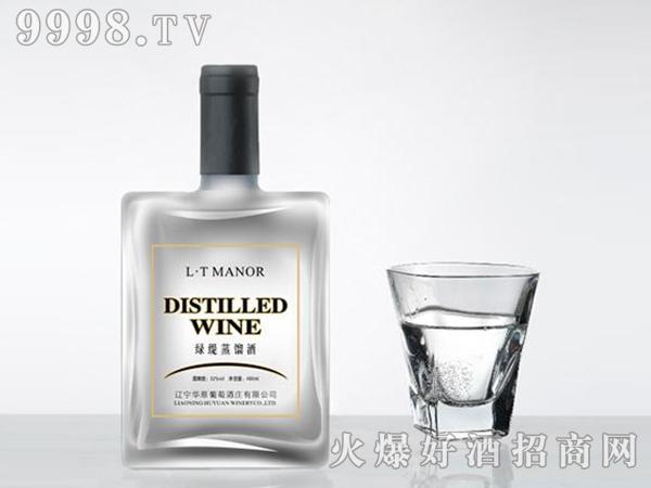 绿缇蒸馏酒52度-好酒招商信息