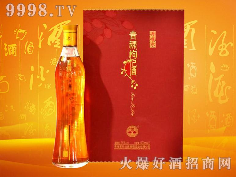 丹噶尔青稞枸杞酒