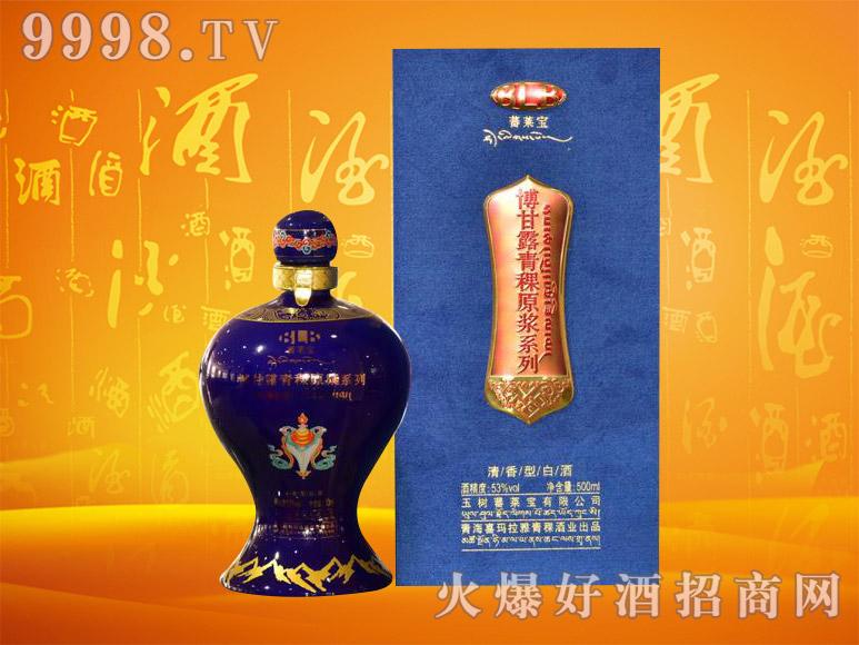 博甘露青稞原浆酒(蓝盒)