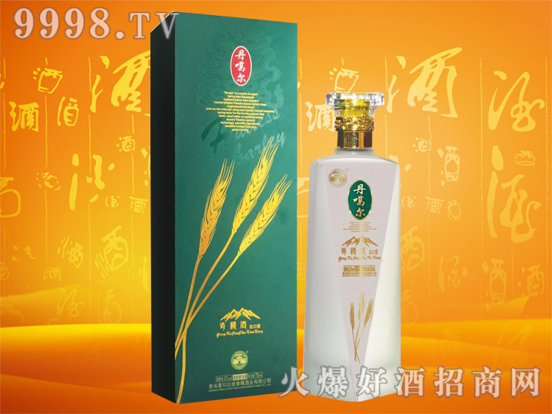 丹噶尔青稞酒出口型(绿盒)42度750mlx6瓶