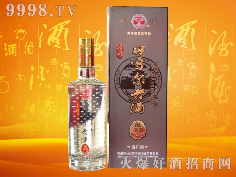 丹噶尔老酒原浆出口型
