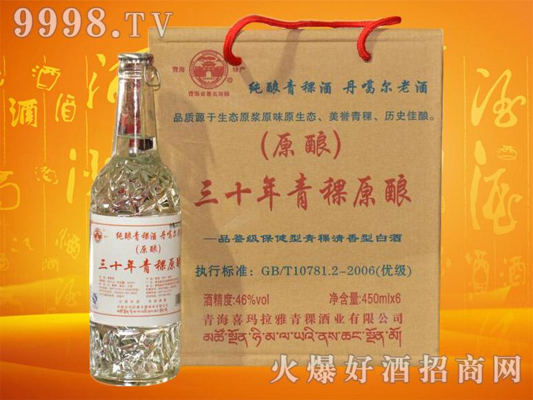 丹噶尔青稞原浆酒30(原酿)46度450mlx6瓶