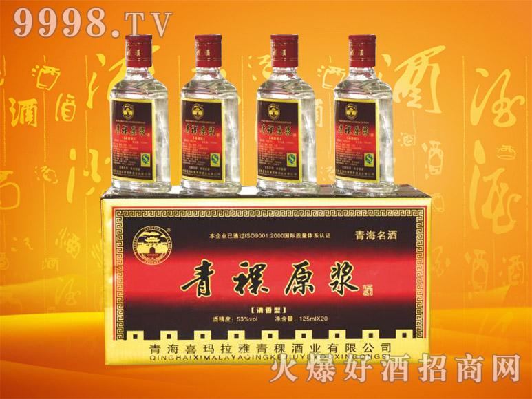 丹噶尔青稞原浆酒125ml
