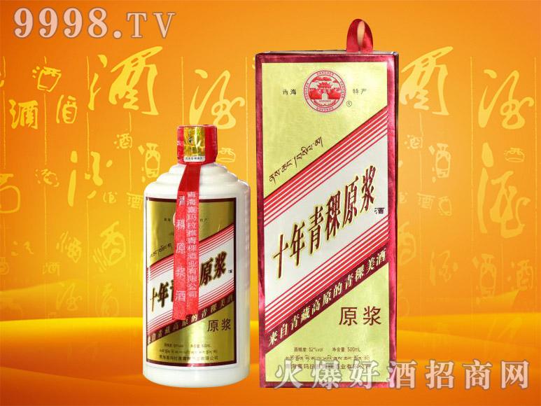丹噶尔青稞原浆酒52度500mlx6瓶