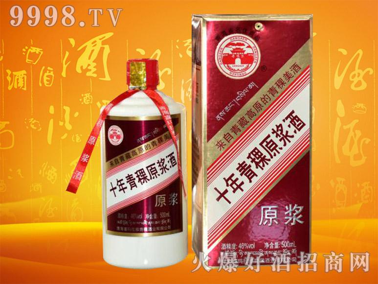 丹噶尔青稞原浆酒46度500mlx6瓶