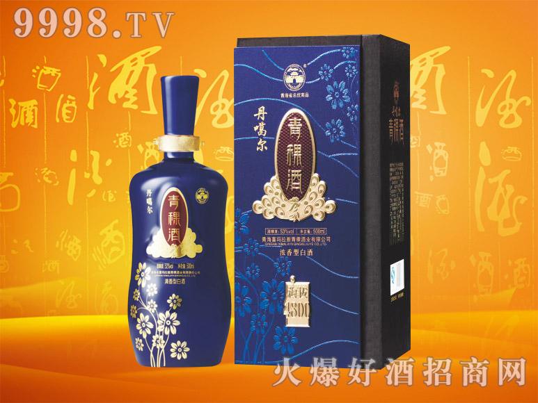 丹噶尔海拔4800青稞酒53度500mlx6瓶