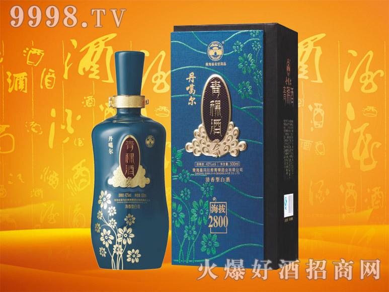 丹噶尔海拔2800青稞酒43度500mlx6瓶