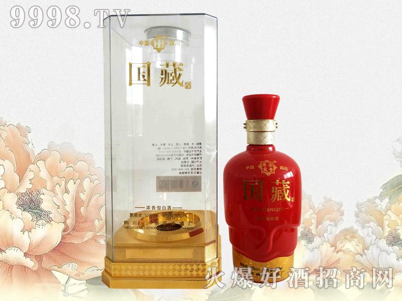 四川国宾酒厂国藏酒