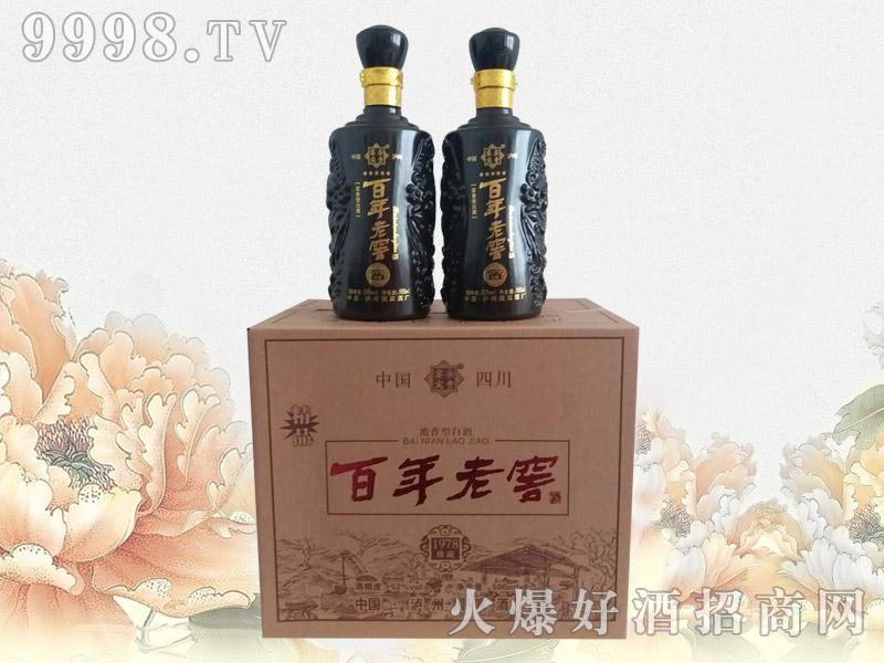四川百年老窖精品珍藏