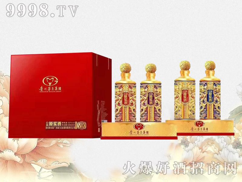 茅台集团白金原浆酒・V90