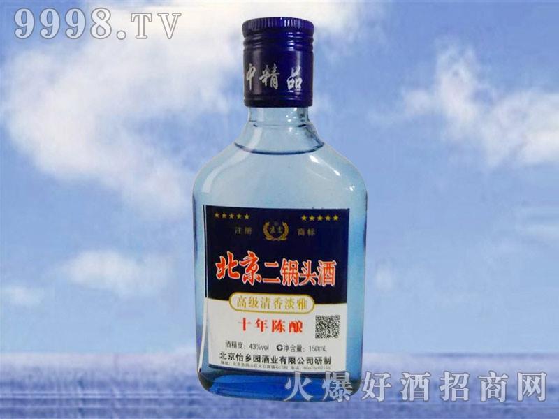 北京二锅头酒陈酿10