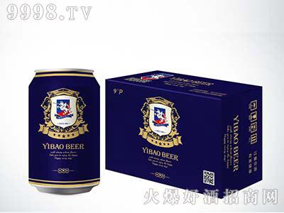 伊堡啤酒・9°纯酿易拉罐330ml